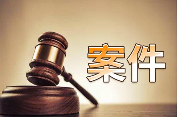 为非作恶、欺压百姓、开设赌场、敲诈勒索,陕西安康这19人涉黑案被二审宣判