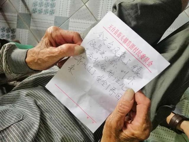 九旬耳聋老人台风天被困家中 网格员巧用纸条动员撤离