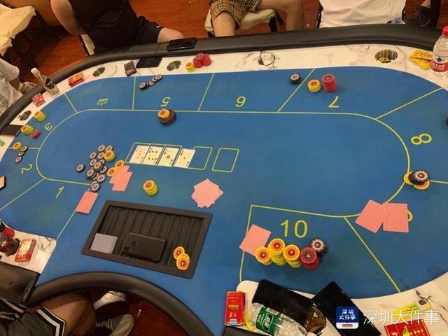 赌档藏身商业区,雇佣专业荷官发牌,深圳一聚众赌博团伙被端