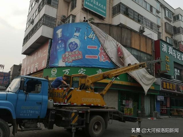 """洛阳渭河已取得阶段性成果""""拆迁混乱 还路还民"""":1016栋违章建筑已被拆除"""