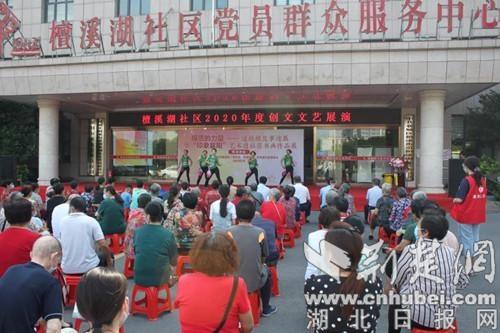襄阳市举行道德模范事迹展暨书画作品展