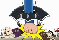 """安徽省黄山市政府原副秘书长刘勇严重违纪违法被""""双开"""""""