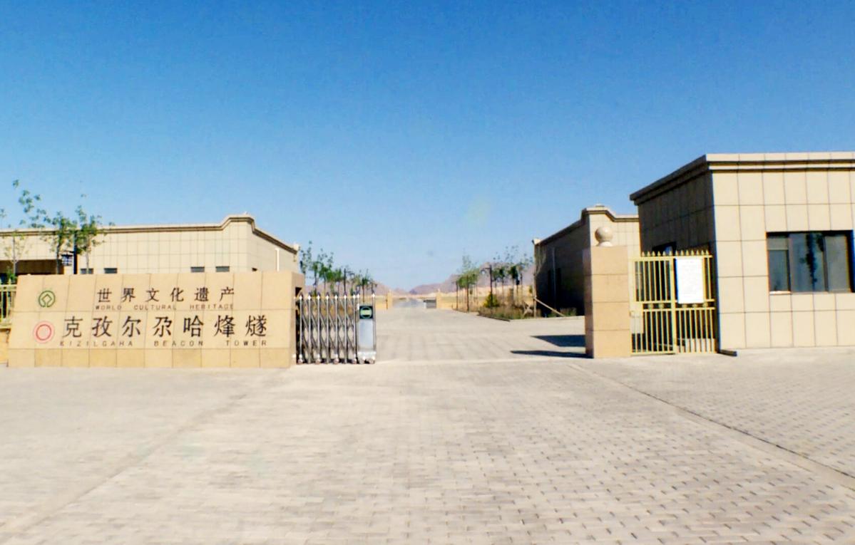 克孜尔尕哈烽燧遗址保护利用设施建设项目顺利完工