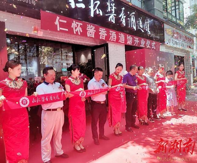 共话酒企融合发展 全媒体分院与贵州仁怀酱香酒道馆达成合作