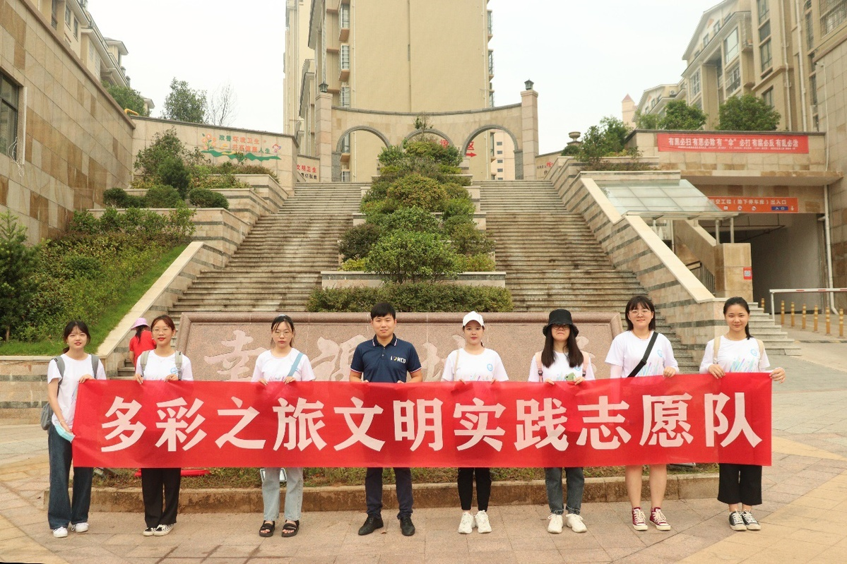 """""""传承红色基因,争做时代新人""""——南昌大学旅游学院赴上犹开展暑期文明实践志愿行动"""