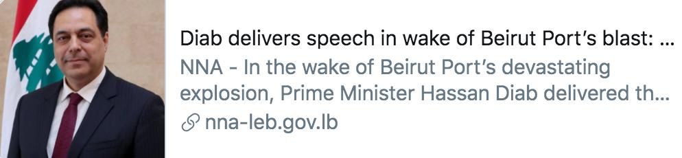 黎巴嫩总理在贝鲁特爆炸事件后发表讲话称,黎巴嫩正在面临灾难。/黎巴嫩国家通讯社报道截图