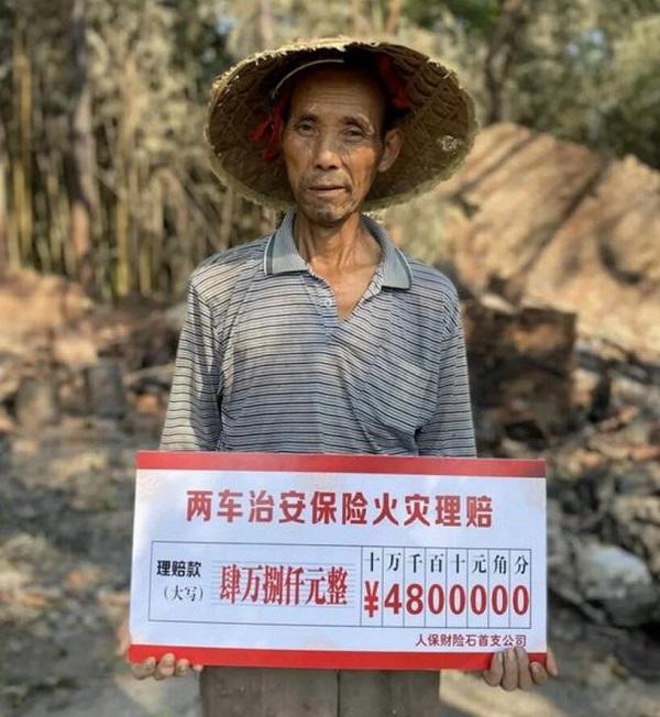 湖北石首南口二郎庙村:购买两车治安保险,房子烧了也能赔