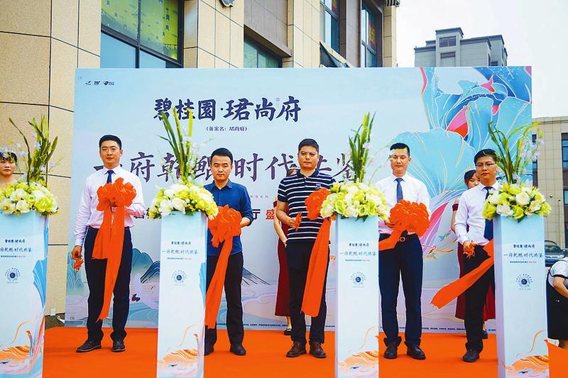 河东碧桂园·珺尚府临时展厅正式亮相