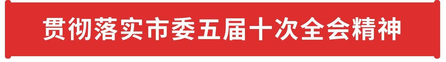 谱写决胜小康奋进新篇章,泗阳这样干!