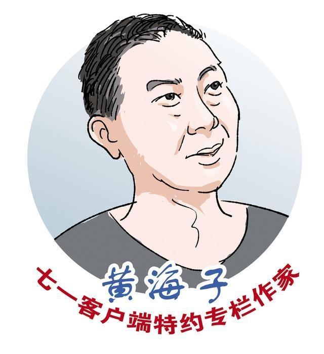 七一文学 烟火江津乡音①二胡声深 黄海子专栏