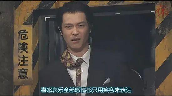 """堺雅人,盗钥匙的""""文疯子"""""""
