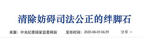 「亿兴招商」部长孙亿兴招商力军等三人所图片