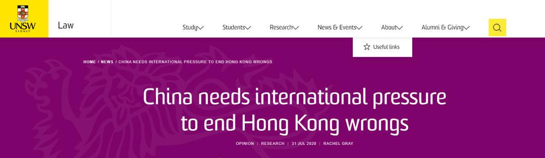 (图为新南威尔士大学发表的涉及香港的文章)
