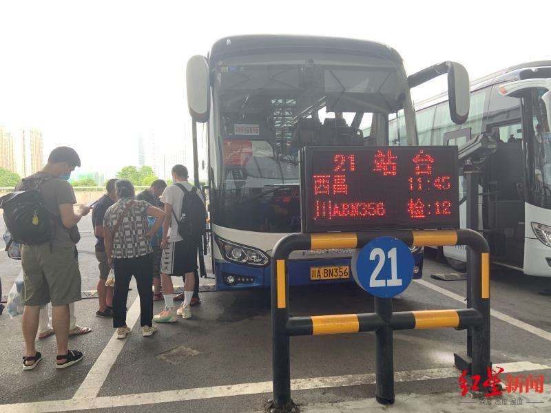 成都东站汽车客运站今起增开西昌线路班次,每日最多增开30班