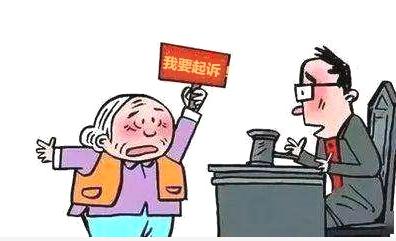 湖北宜昌:七旬老太出国游致受伤 旅行社被判赔4万元