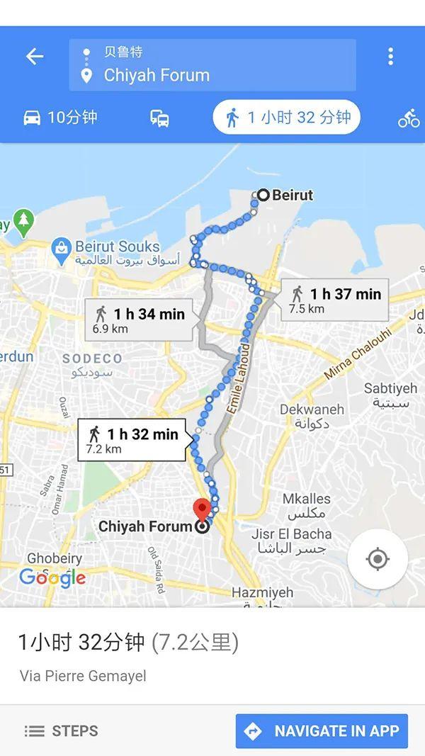 黎巴嫩爆炸亲历者:冲击波一路把房子震碎