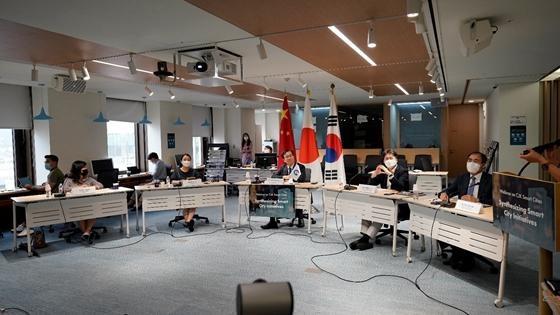 中日韩智慧城市线上研讨会成功举办
