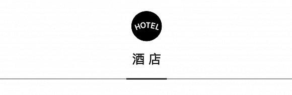一周旅行指南   清远芊丽酒店揭幕,大堡礁首座水下艺术博物馆面世