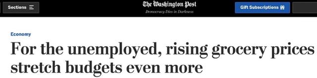 美国《华盛顿邮报》:食品价格上涨 失业者负担愈发沉重