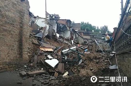 榆林绥德居民院落凌晨发生坍塌 是否有人员伤亡目前仍不明