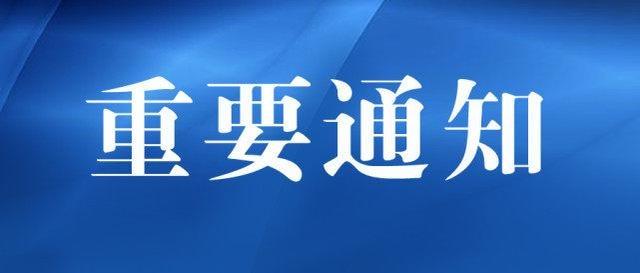 家长速看!到2022年,郑州市域各辖区中小学要开展冰雪类项目课程