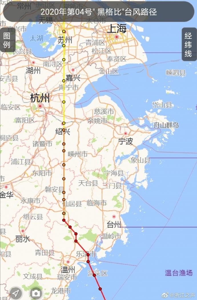 摩鑫app官网:速排登陆浙江台摩鑫app官网图片