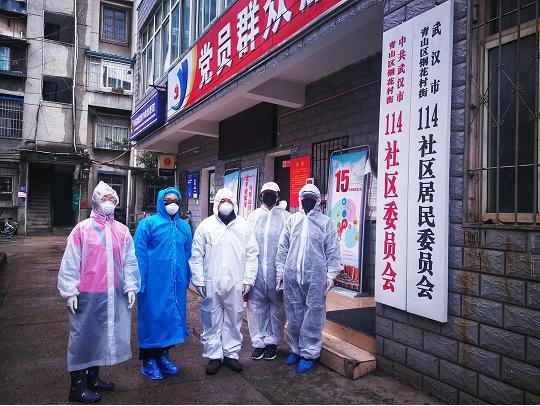 湖北武汉:主动作为 真帮实干 在疫情防控中锤炼党性