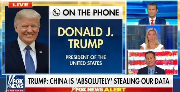 本地时候8月5日,特朗普担当《福克斯与同伙们》采访 图源:福克斯消息网
