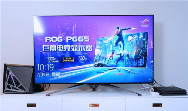 华硕确认参展BW 2020!4K+144Hz电竞显示器大放异彩