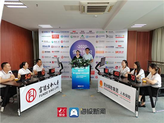 潍坊市第二届保险行业知识竞赛8月6日上午赛况:阳光人寿、太保产险成功晋级