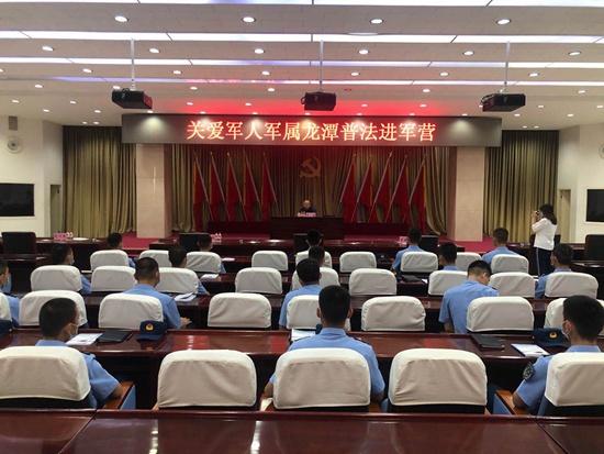 法律服务进军营 共谱军民鱼水情 龙潭司法所为驻地官兵送去法律服务