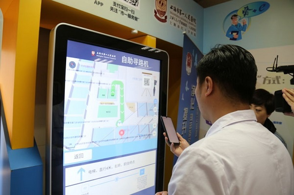 """全国首家!上海市一医院携手上海移动启动""""5G智慧医院新基建""""建设"""