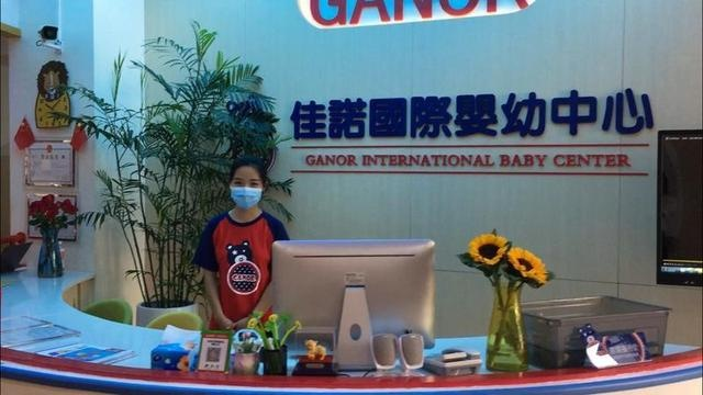 3岁以下婴幼儿照护有着落啦!深圳首家托育机构通过备案