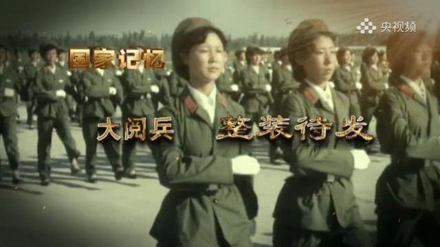 武警方队首次在这一年亮相国庆阅兵场,人员选拔堪比仪仗队标准
