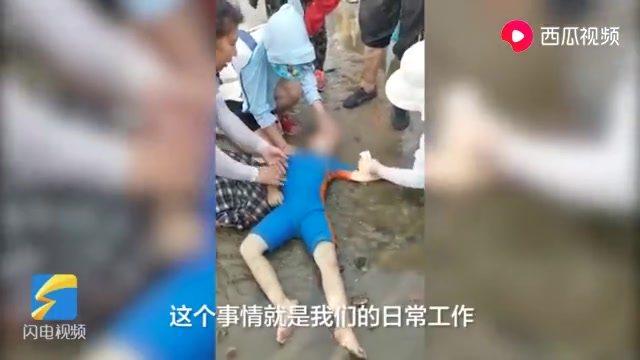 威海海水浴场男孩溺水昏迷度假医生挺力相救挽回性命