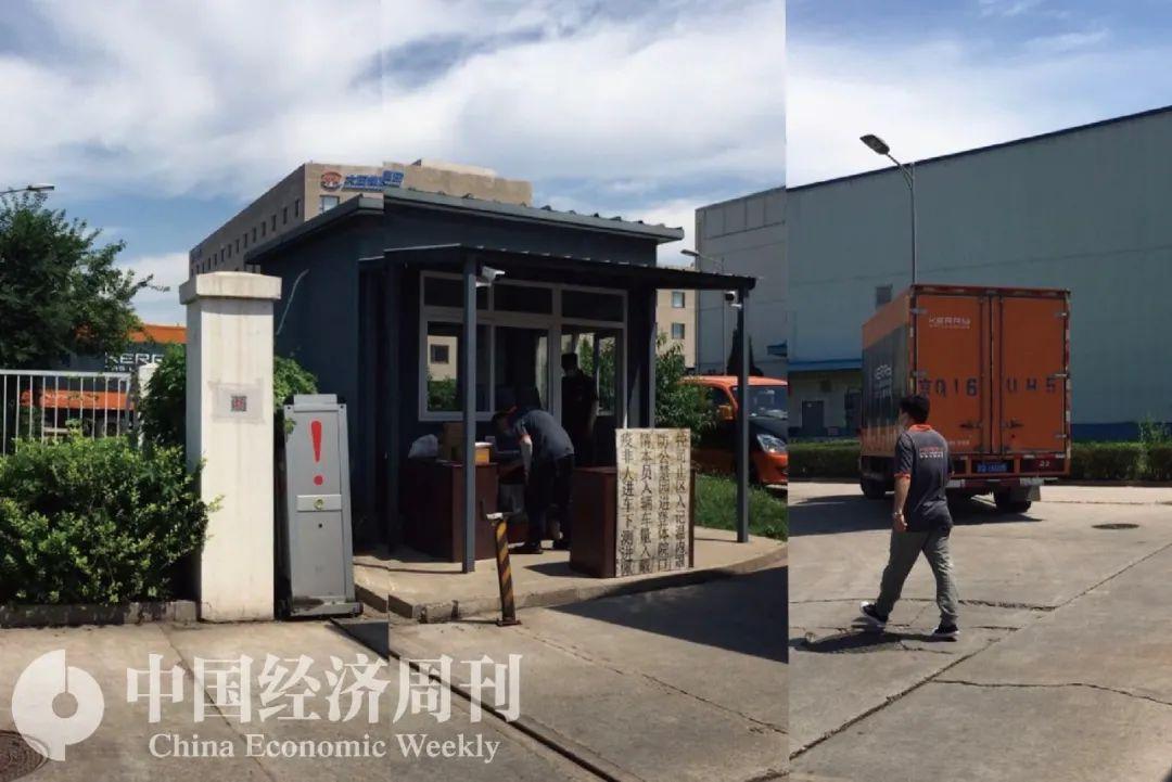 拍卖现场 图源:中国经济周刊