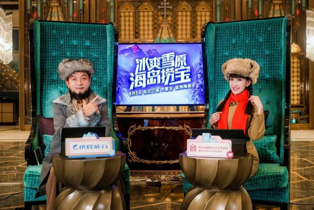 """上海95后妹子靠 """"携程开放平台""""秒变销售冠军 月入1.5万"""