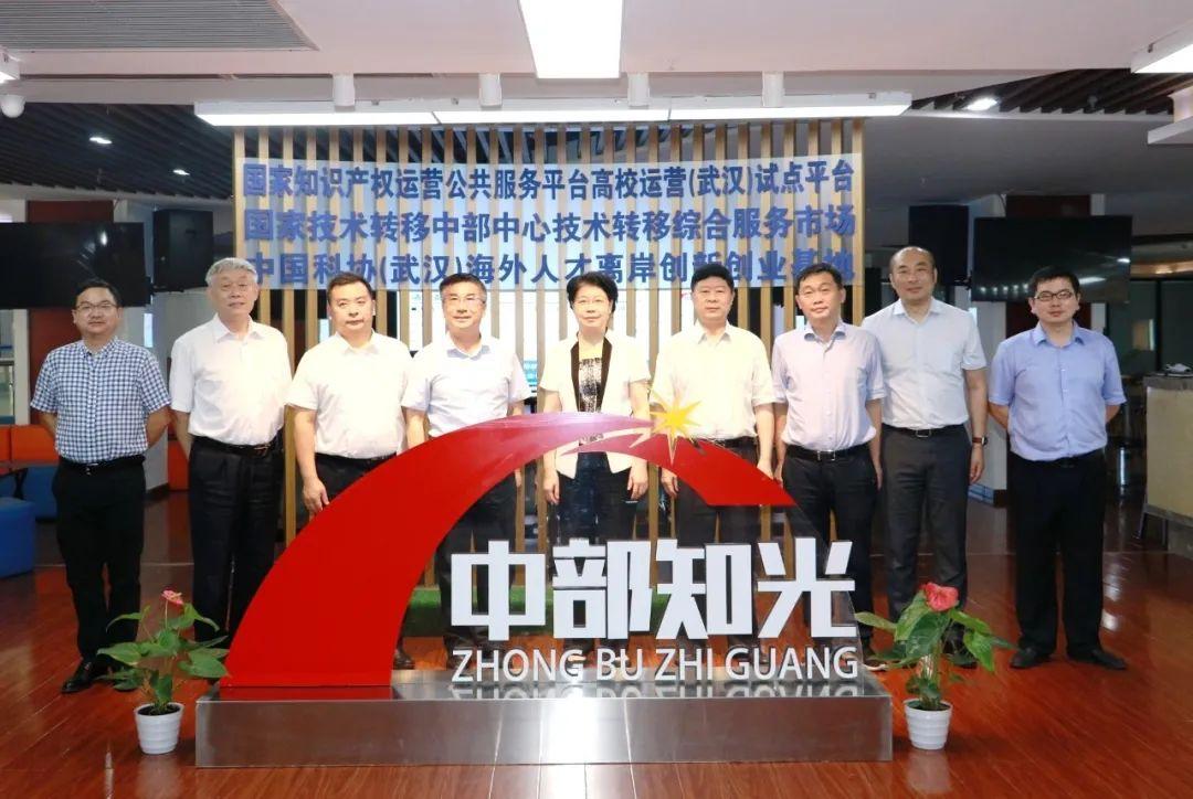 湖北省副省长肖菊华一行调研地大科技成果转化工作