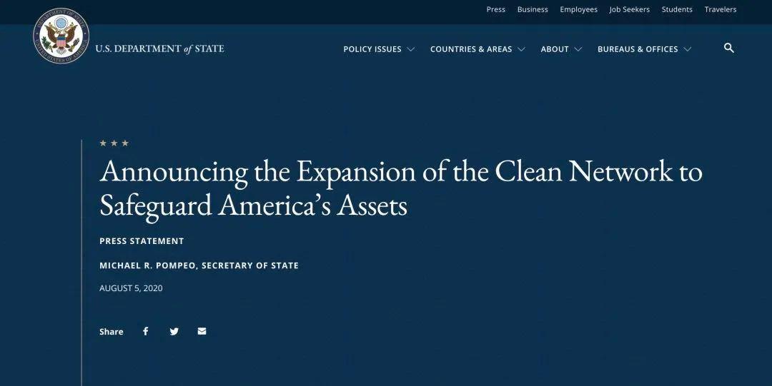 ▲美国当局官网宣布该设计