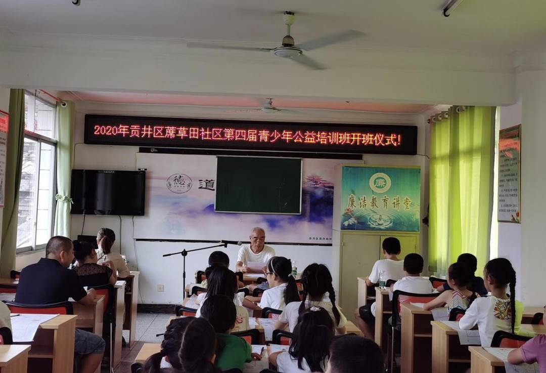 学习传统书法文化 自贡贡井青少年暑期公益培训开班