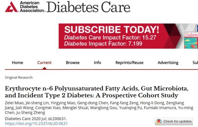 这种油吃多了会提升糖尿病风险!西湖大学团队新发现
