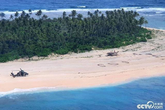 水手迷航流落荒岛 海滩上拼出SOS获救