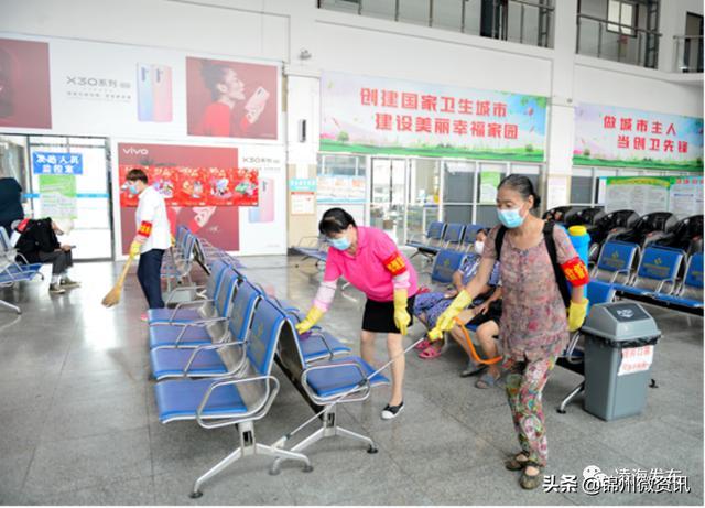 """锦州凌海公交客运站亭""""洗脸 净面 美颜值"""""""