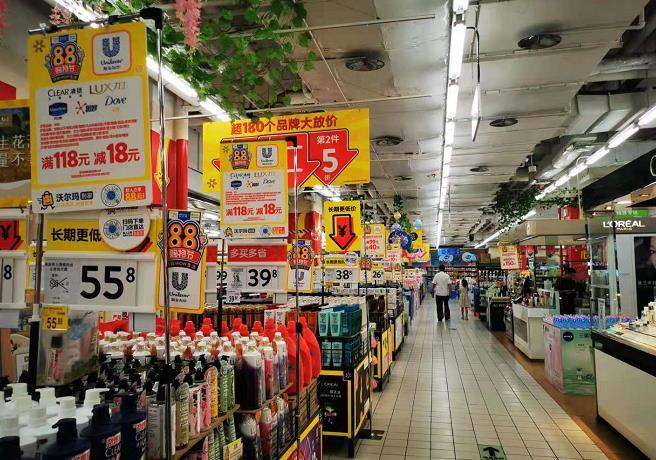 淡季不淡,郑州商超纷纷出招促消费