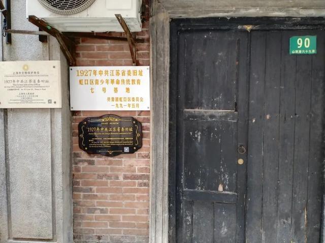 【探索】山阴路上的百年石库门老弄堂恒丰里启动修缮