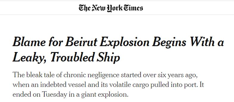 """(图为美国《纽约时报》对此事的报道,该报没有在标题中突出""""俄罗斯"""")"""
