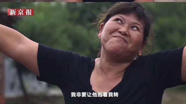宋小女:想把儿孙留在张玉环身边 他比我更需家人陪伴