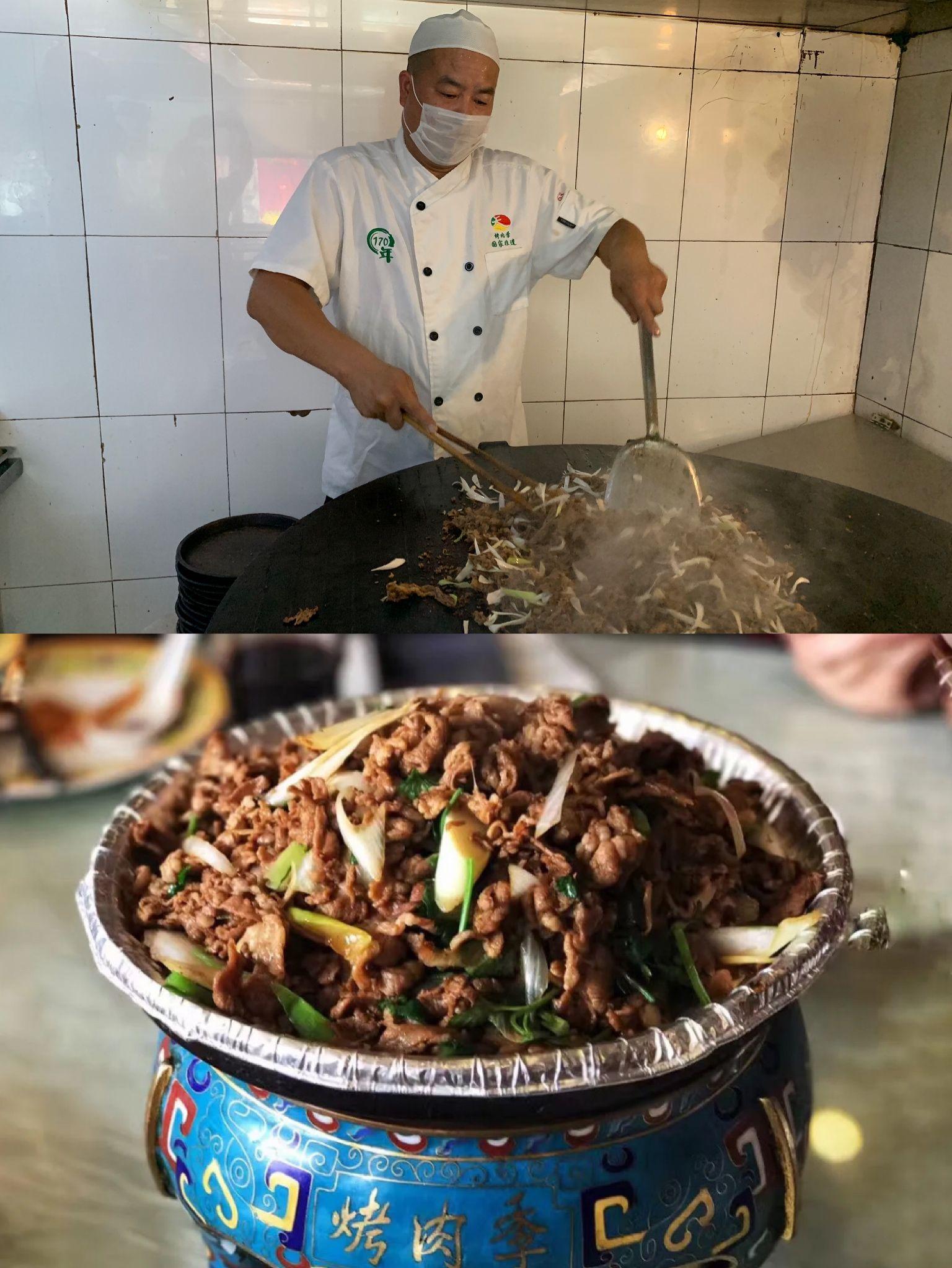 恒行app官网:苦恒行app官网夏一过胃口大图片