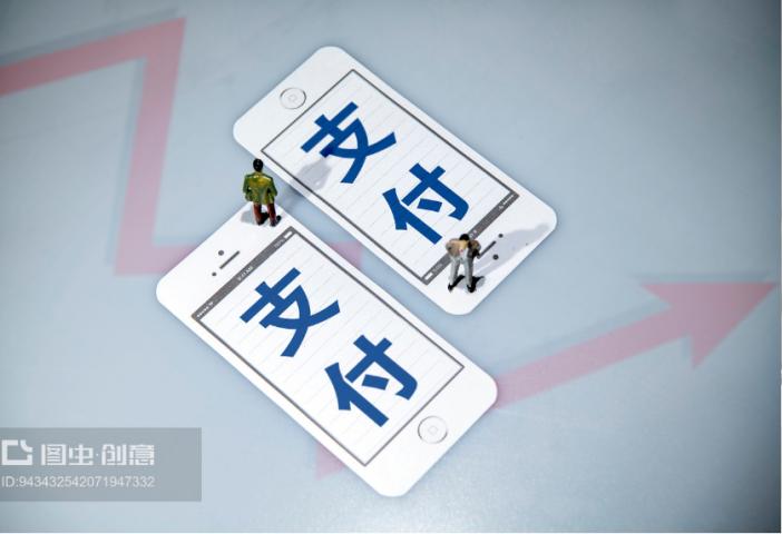 四大行内测数字货币App,强推DCEP可行吗?最大对手或是Libra
