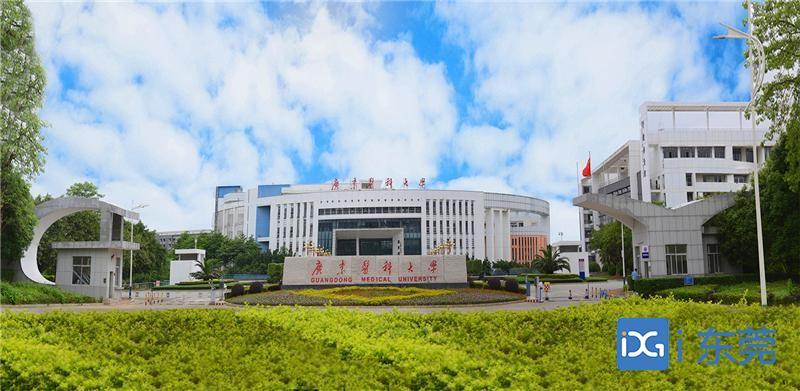 广东医科大学获批新增2个广东省博士工作站